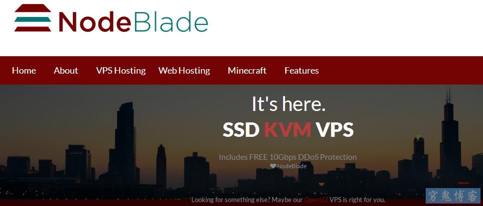 NodeBlade:$6/月-kvm/2g内存/20gSSD/4核/20gDDOS保护