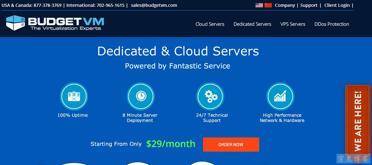 [服务器]BudgetVM:89美元起步-DIY服务器,E3/E5服务器/免费IPMI/4机房/支付宝