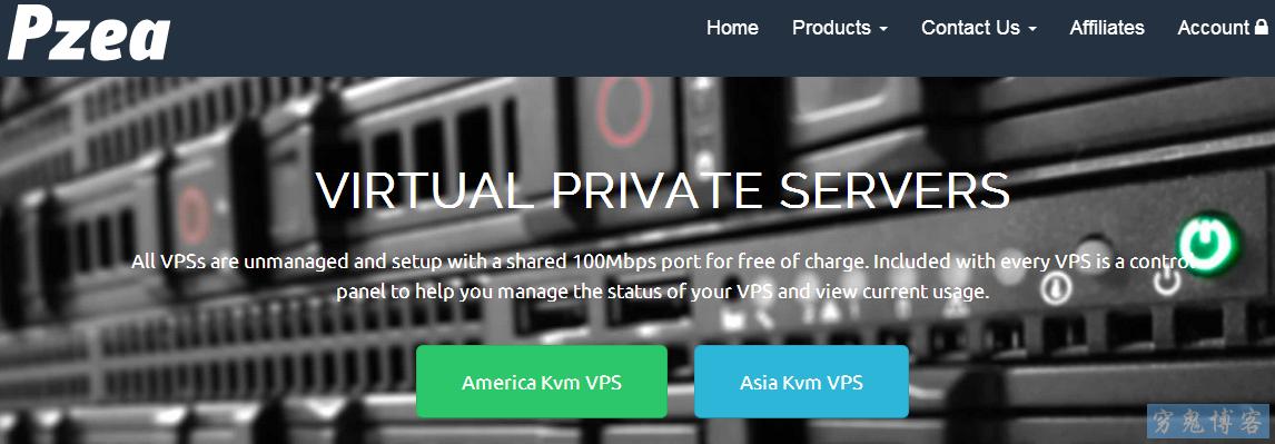 pzea:$29年付-OpenVZ/512M内存/25g硬盘/10IP/800g流量/洛杉矶