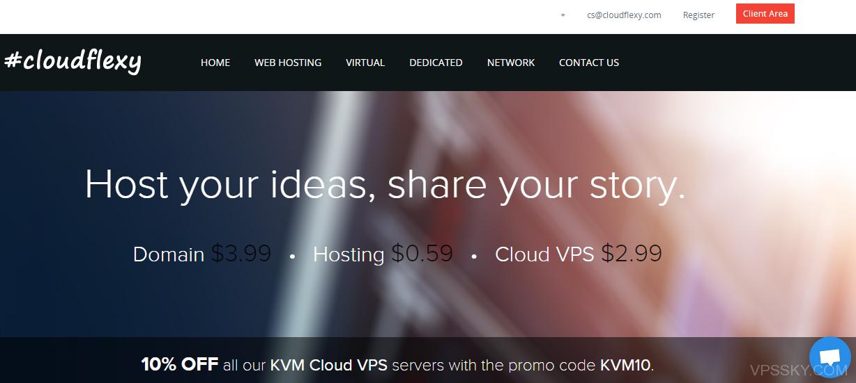 cloudflexy:香港VPS/新加坡VPS/支持Windows/高达10T流量
