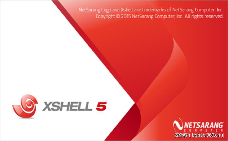 知名终端模拟软件XSHELL多版本存在后门,或上传用户服务器账号密码